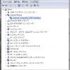 中華Pad(TECLAST P81HD)を試す その2 スクリーンショット