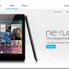 Nexus7の購入に挑戦! その1: 調査