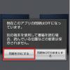 Nexus7で遊ぶ! その21: Android端末間でGoogle Playブックスの連携