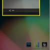 Nexus7で遊ぶ! その33: Android 4.2の新機能 1
