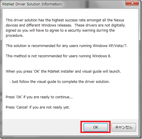 SnapCrab_PdaNet Driver Solution Information_2012-11-11_20-52-4_No-00