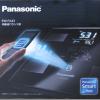 スマホと連動する体組成計 Panasonic EW-FA43 その1