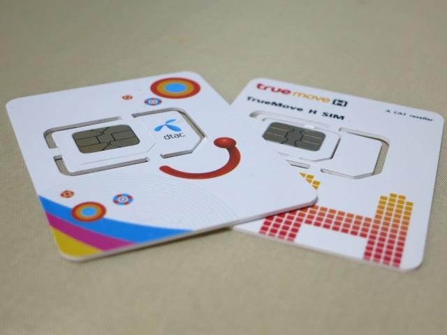 タイのプリペイドSIMカード