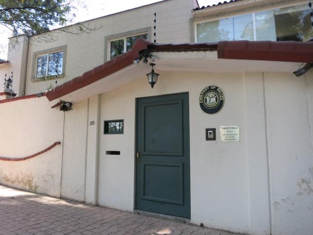 ベリーズ大使館