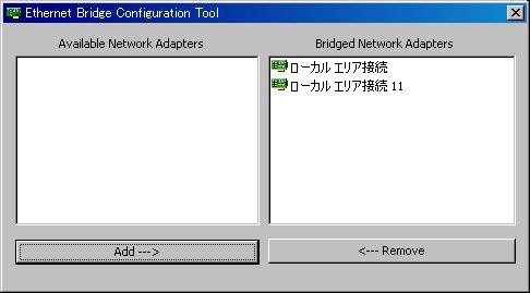 etherbridge-config-2