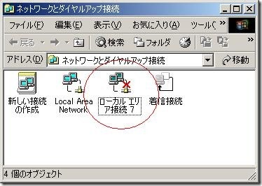 network-property