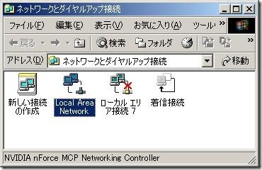 network-property2