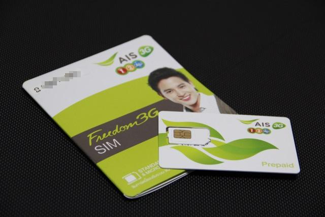 AISのSIMカード