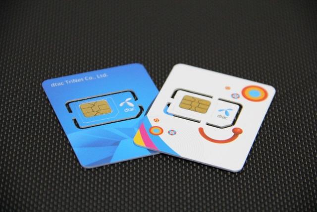 DTACのSIMカード