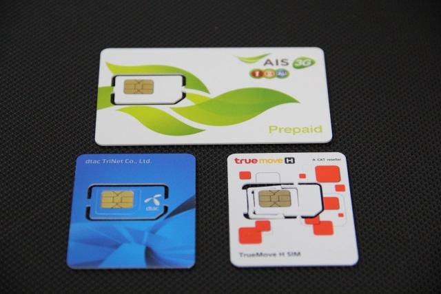 タイのSIMカード