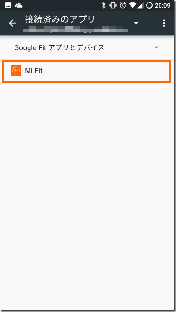 Google FitとMi Fitが接続した状態
