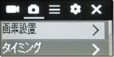 日本語表示したときの画面