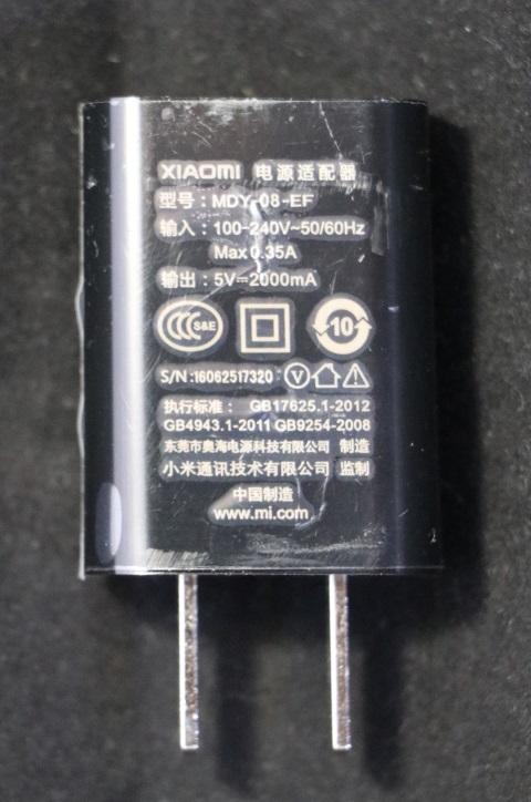 USB ACアダプタ
