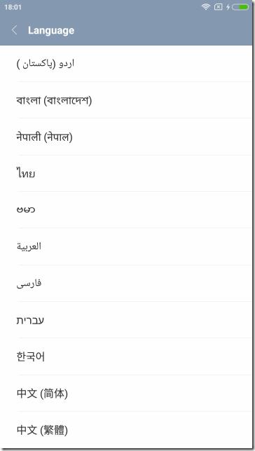 日本語がないMIUIの言語選択メニュー