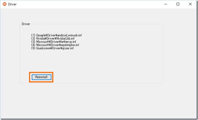 MIUI ROM Flashing toolでドライバのインストール