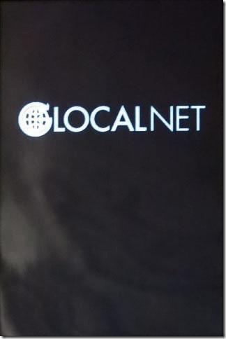 GLOCAL NETのWi-Fiルーターの起動画面