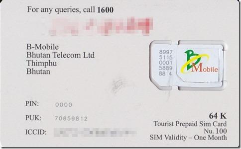 B-MobileのプリペイドSIMカード 裏