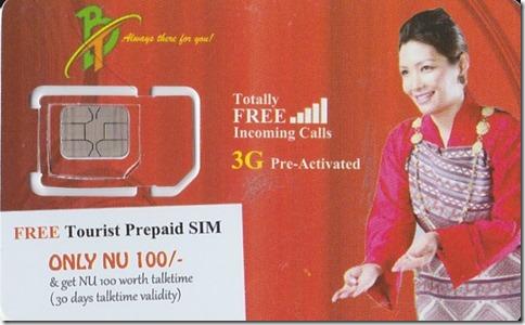 B-MobileのプリペイドSIMカード 表