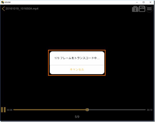 動画の変換