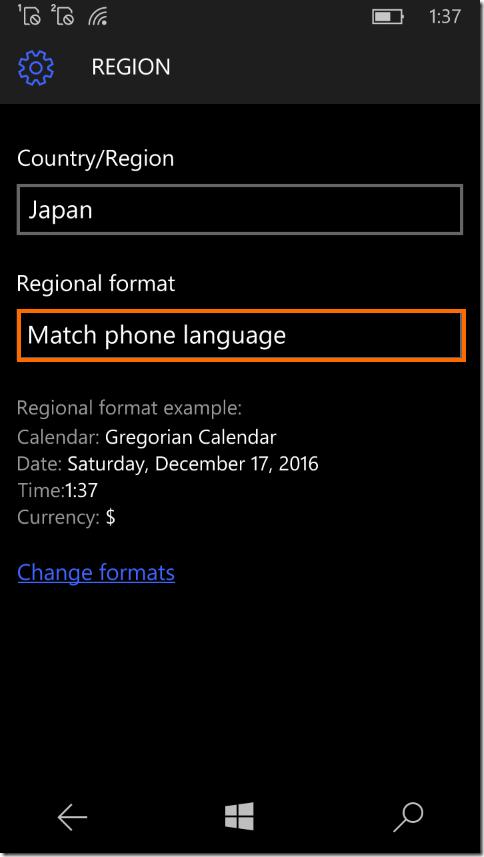 Region formatを変更