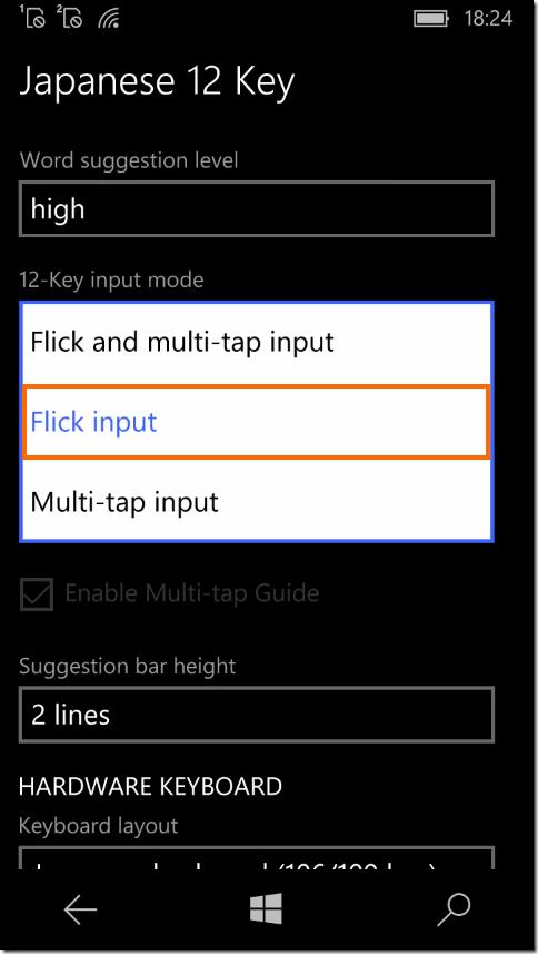 Flick inputの選択