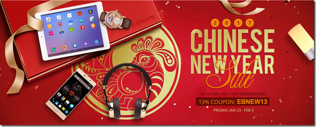 2017 CHINESE NEW YEAR Sale