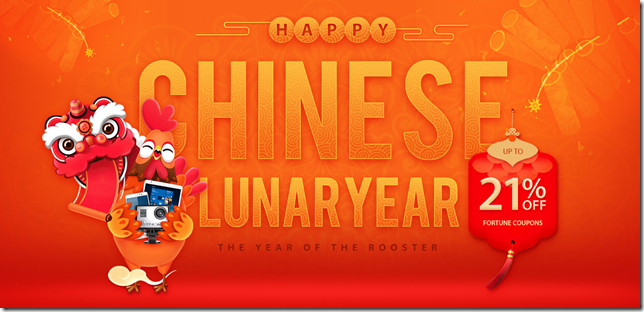HAPPY CHINESE LUNAR YEAR