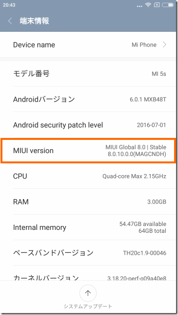 Screenshot_2017-02-08-20-43-24-753_com.android.settings1