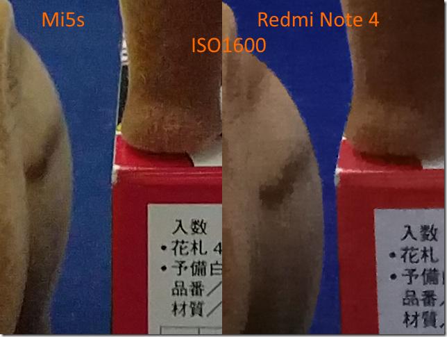 ISO1600での比較
