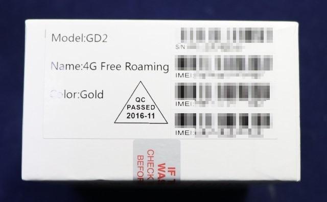 GLOCAL NETのWi-Fiルーターの化粧箱 側面