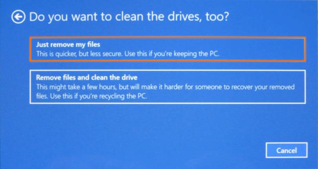 データの削除方法の選択