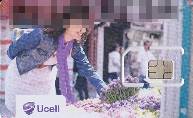 UcellのプリペイドSIMカード 表