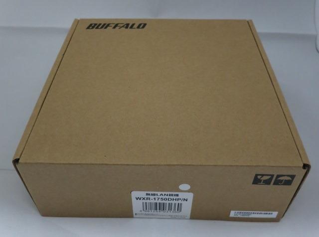 WXR-1750HPのパッケージ