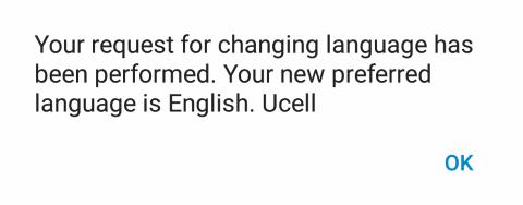 英語への切り替え
