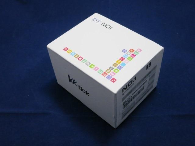 スマートウォッチ No.1 S9のパッケージ