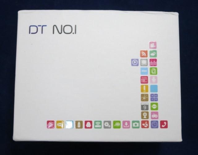 スマートウォッチ No.1 S9のパッケージ 上面