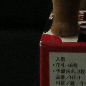PowerShot S110の画像 (拡大)