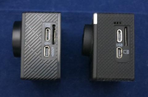 ELECAM Explorer Sとの比較 側面