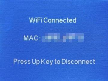 接続の確認