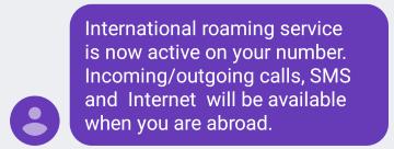 国際ローミングの有効化