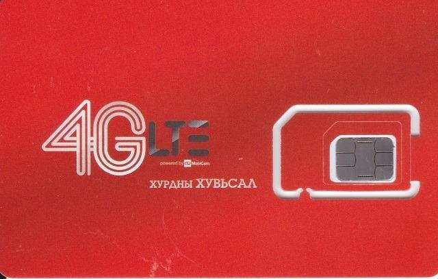 MobicomのSIMカード 表