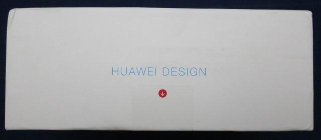 パッケージ側面のロゴ