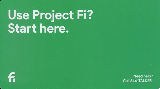 Project Fi ガイド1