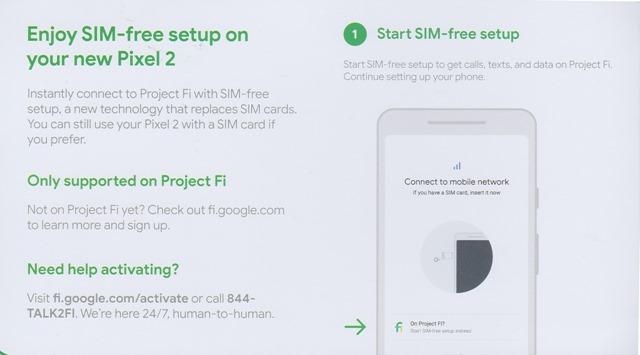 Project Fi ガイド2