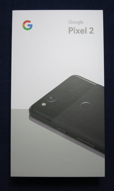 Pixel 2のパッケージ 正面