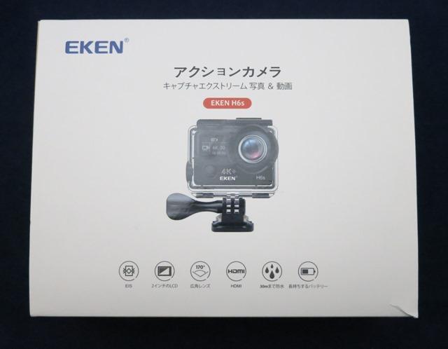 EKEN H6sのパッケージ 表