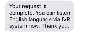 言語選択完了のSMS
