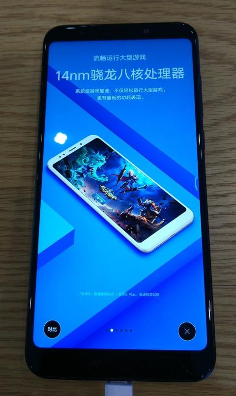 Xiaomiの店舗で見たRedmi 5 Pro