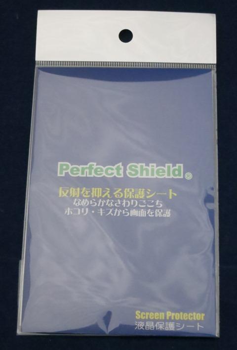 PDA工房のディスプレイ保護フィルム