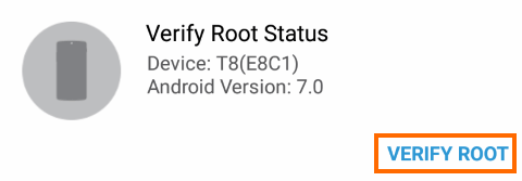 VERIFY ROOTを選択